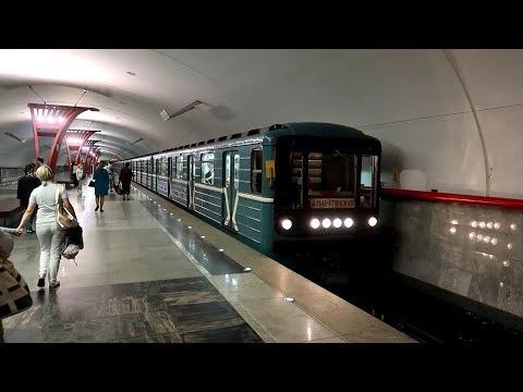 Alma-Atinskaya metro station, Moscow