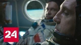 """""""Салют-7"""": история подвига, который никто не смог повторить - Россия 24"""