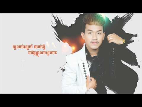 [Official Teaser ]Ah Roham - Neay Jerm