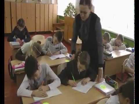 Фильм Я учитель начальных классов