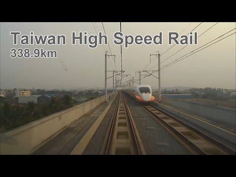 Railfan 台湾高鉄 台北~左營(338.9km) - Taiwan High Speed Rail Onboard