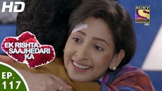 Ek Rishta Saajhedari Ka - एक रिश्ता साझेदारी का - Episode 117 - 25th January, 2017
