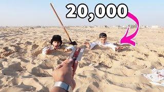 اللي يطلع من الحفره ياخذ 20,000 والخسران نتركه في الحفره ( لايفوتك ) !!