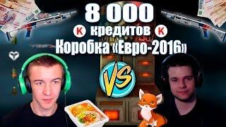 """Разор vS Крымский №2 - БИТВА за КЕЙС """"Евро-2016"""" в WARFACE!"""