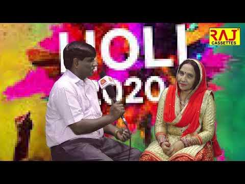 होली मिलान 2020 Full Intrviu Babli Anjan Raj Cassettes 2020