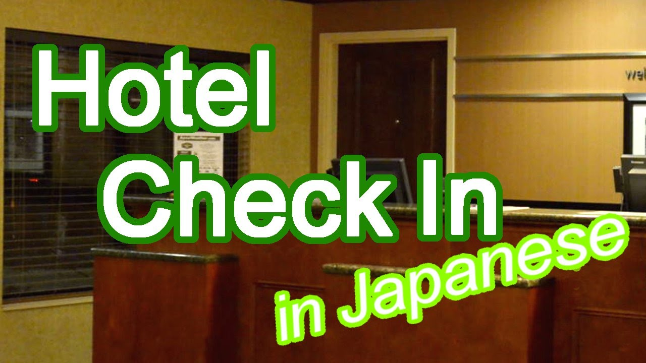 Hotel Check In With Reservation Japanese Conversation Lesson Youtube