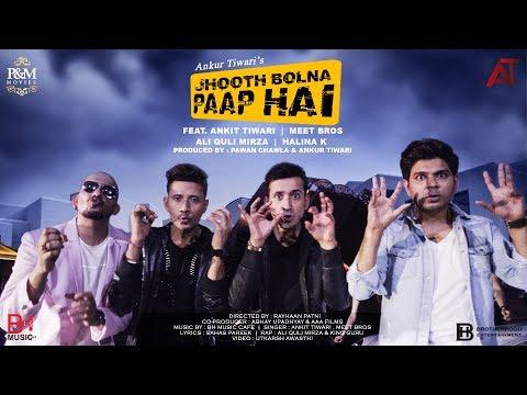 Jhooth Bolna Paap Hai | Official Teaser Video | Ankit Tiwari | Meet Bros