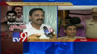 The Crime Story behind Kakani - Somireddy War ! - TV9