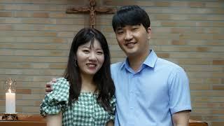이경아레지나, 김상연 혼인 예식