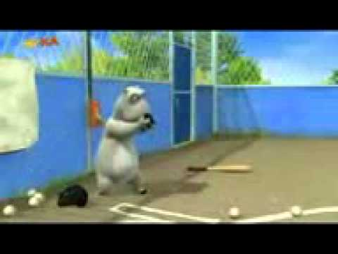 Bernard the Polar Bear plays Baseball.3gp