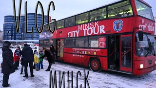 Город Минск моими глазами // Автобусная экскурсия с Minsk City Tour // Двухэтажный красный автобус