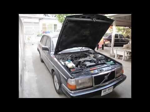 Volvo 240 1JZ GE LPG Mixer - Repair by เว็บบอร์ดอะไหล่รถยนต์