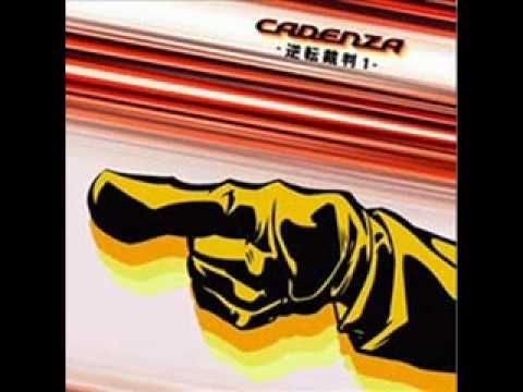 Cross Examination ~Allegro~ - Phoenix Wright CADENZA Remixes