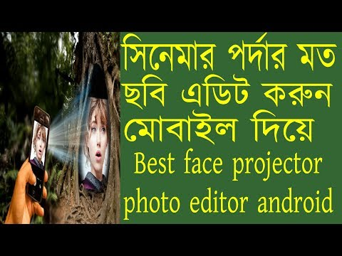 Best face projector photo editor android Bangla