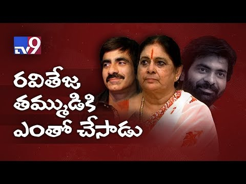 Ravi Teja's Mother on Bharath death and Drugs case - TV9 Exclusive