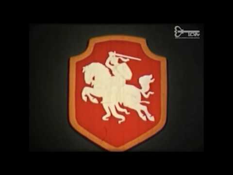 Tegyvuoja Lietuvos Respublika!