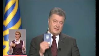 видео Безвізовий режим Євросоюзу для українців