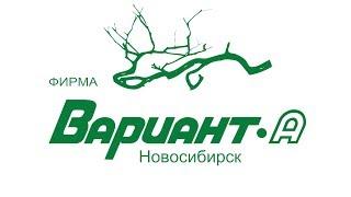 Фильм  о фирме Вариант-А