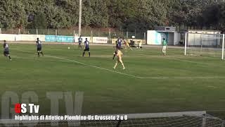 Eccellenza Girone A Atletico-Piombino Grosseto 2-0 (Gs TV)