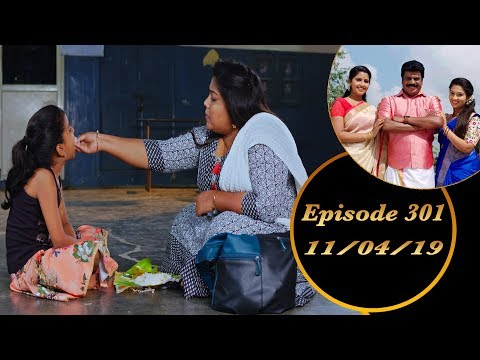 Kalyana Veedu | Tamil Serial | Episode 301 | 11/04/19 |Sun Tv |Thiru Tv