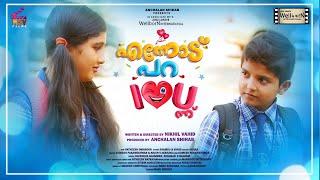 Ivide Naam | Ennodu Para I Love You Ennu | Official Video Song | Hari Sankar | Sruthy Sasidharan