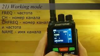 Senhaix N60 Manual