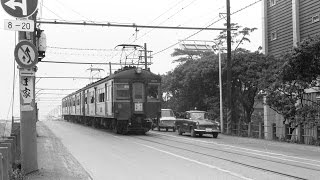 Railroad Photo Movie Essay 800 大井町線 玉電 二子玉川園