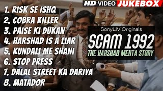 #Scam1992 Theme Song | Scam 1992 Bgm | Scam 1992 Background Music | Scam 1992 All Songs | SONY LIV