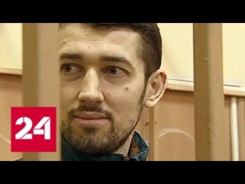 Как братья Пушкаревы 'развивали' семейный бизнес - Россия 24 - Смотреть видео онлайн
