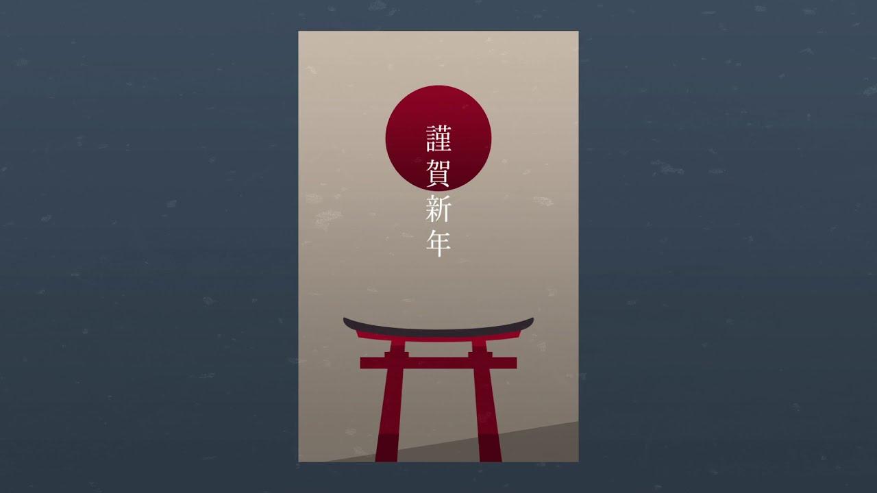 【自主制作】あけおめ2021