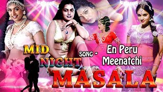 En Peru Meenatchi Song Kalyana Katcheri என் பேரு மீனாட்சி Arjun Anuradha