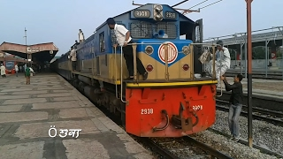 Chandpur bound MEGHNA express leaving Chittagong railway station
