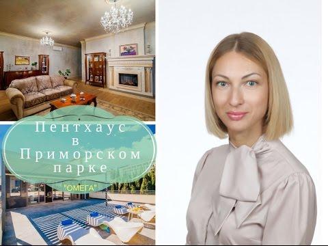 Недвижимость в Санкт-Петербурге (Спб), Москве и других