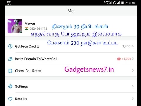 WhatsCall Unlimited FREE Call & Credit For All Global Call Daily 30 Minutes