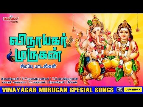 vinayagar-murugan-special-songs-|-tamil-devotional-songs-|-tamil-god-songs-|-bhakti-maalai