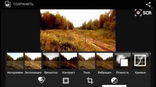 Фотографирование и редактирование снимков смартфоном Explay Fresh