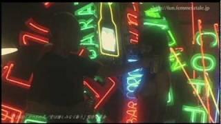 佐藤寛子×竹中直人『ヌードの夜/愛は惜しみなく奪う』ダイジェスト 佐藤寛子 検索動画 2