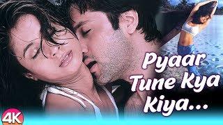 Pyaar Tune Kya Kiya - 4K VIDEO | Fardeen Khan | Urmila | Sonu Nigam | Alka Yagnik | Best Hindi Song