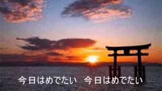 私も一昨年、還暦を迎え、千昌夫さんのこの曲がとても好きになり歌って...