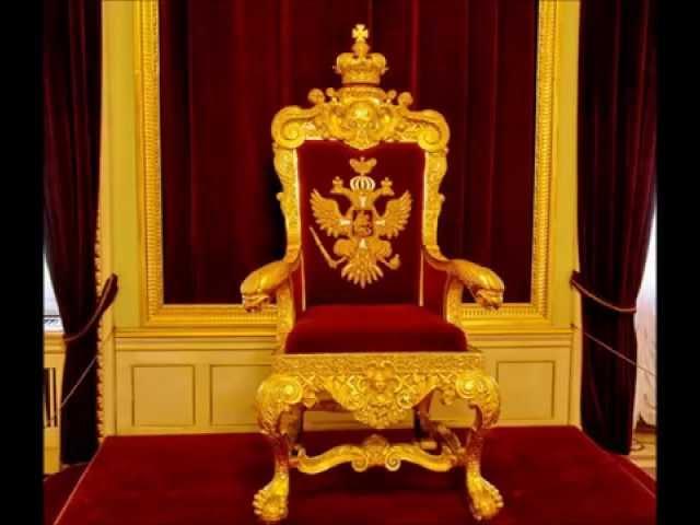 On The Throne Ft ON-Q Bo$kie