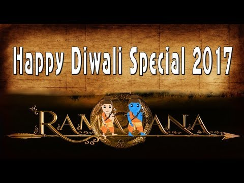 Ramayana Short Film   2D Animated