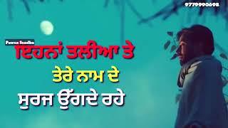 👉 Download !! Rooh De Rukh !! Long Lauchi Ammy Virk !! Neeru Bajwa !! Full Whats App Status