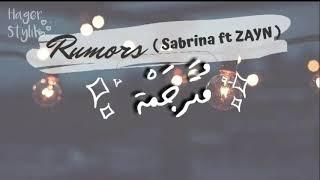 Rumors - Sabrina Claudio Ft ZAYN || مترجمة