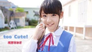 楽曲本家様:http://www.nicovideo.jp/watch/sm16187973 振付本家様:ht...