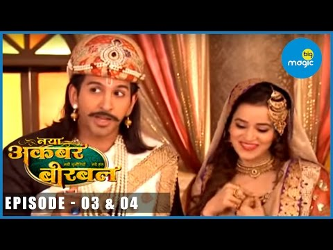 Naya Akbar Birbal Latest Episodes (Ep03 & Ep04)