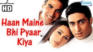 Haan Maine Bhi Pyaar Kiya Movice {HD}