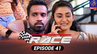 Race - රේස්   Episode 41   01 - 10 - 2021   Siyatha TV Thumbnail