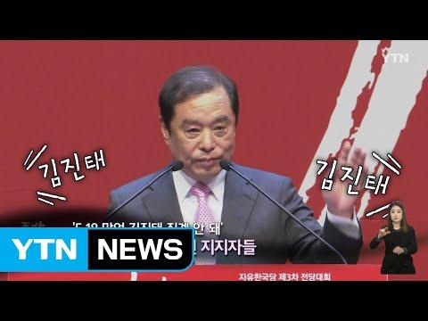 [돌발영상] '유발자'들 / YTN