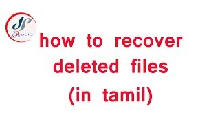 How to recover deleted files 2018 tamil