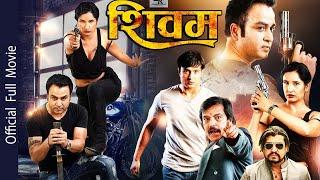 New Nepali Full Movie 2021   Shivam Ft. Shuvechha Thapa, Soham Bhetwal, Rashmi Bhatta